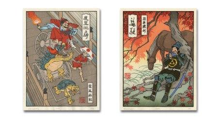 heros-ukiyo-e